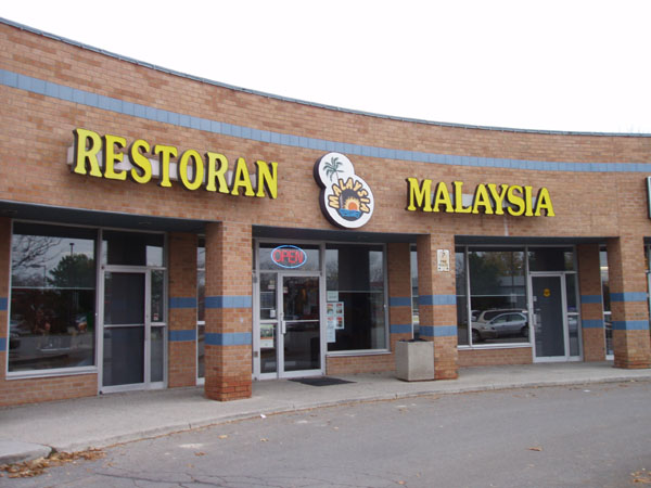 View the menu for Restoran Malaysia and restaurants in Richmond Hill, ON. See restaurant menus, reviews, hours, photos, maps and directions/5(10).